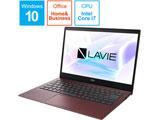 モバイルノートPC LAVIE Pro Mobile クラシックボルドー PC-PM750NAR [Core i7・13.3インチ・Office付き・SSD 512GB]