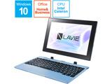 PC-FM150PAL ノートパソコン LAVIE First Mobile(FM150/PAL) ライトブルー [10.1型 /intel Celeron /eMMC:128GB /メモリ:4GB]
