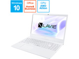 ノートパソコン LAVIE N15シリーズ パールホワイト PC-N151EAAW [15.6型 /AMD Athlon /HDD:500GB /メモリ:4GB /2020年夏モデル]