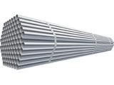 大和鋼管 スーパーライトパイプ 2.0m 1本 ピン無 SL20