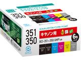 【リサイクル】 ECI-C351-6P (キヤノン BCI-351+350/6MP対応/リサイクルインクカートリッジ/6色パック)
