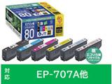 【リサイクル】 ECI-E80V-6P (エプソン IC6CL80対応/リサイクルインクカートリッジ/6色パック)