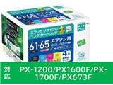 【リサイクル】 [エプソン:IC4CL6165(4色セット)対応]エコリサイクルインクカートリッジ ECI-E6165-4P