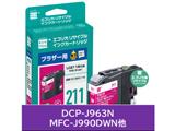 【互換】[ブラザー:LC211M(マゼンタ)対応] リサイクルインクカートリッジ ECI-BR211M