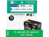 【リサイクル】[エプソン:ICBK76(ブラック)対応] リサイクルインクカートリッジ ECI-E76B