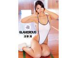 冴季澪 / GLAMOROUS DVD