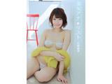 石原紗季 / 顔もアナルも美女宣言 美女アナ リスト DVD
