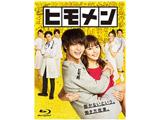 ヒモメン Blu-ray BOX(BLU)