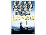 【09/11発売予定】 七つの会議 通常版 DVD