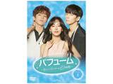 パフューム-恋のリミットは12時間- DVD-BOX2