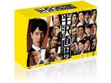 【2021/01/29発売予定】 半沢直樹(2020年版) -ディレクターズカット版- DVD-BOX