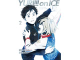 ユーリ!!! on ICE 2 DVD