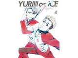 ユーリ!!! on ICE 4 【DVD】   [DVD]