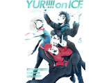 ユーリ!!! on ICE 5 【DVD】   [DVD]