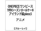 ONE PIECE ワンピース 19THシーズン ホールケーキアイランド編5 BD