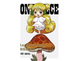 "ONE PIECE LOG COLLECTION ""BIRDCAGE"" DVD"