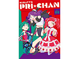 [2] キラッとプリチャン DVD BOX2 DVD