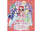 プリパラ&キラッとプリチャンAUTUMN LIVE TOUR BLU