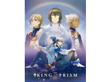 KING OF PRISM サンクスダブルパック DVD