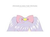 プリパラ&アイドルタイムプリパラコンプリートアルバムBOX CD