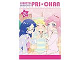 キラッとプリチャンシーズン2 DVD BOX vol.01