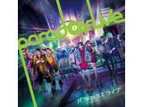 【アニメガ特典対象】【2020/02/12発売予定】 Paradox Live Opening Show ◆アニメガ限定特典「57mm缶バッジ」《発売日以降のお届けとなる場合がございます》
