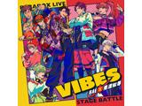 """【特典対象】【02/24発売予定】 Paradox Live Stage Battle """"VIBES"""" ◆ソフマップ・アニメガ特典「2L判ブロマイド」"""