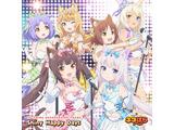 ショコラ、バニラ、アズキ、メイプル、シナモン、ココナツ / ネコぱら OPテーマ『Shiny Happy Days』 CD
