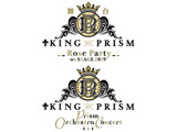 KING OF PRISM Rose Party 2019-Shiny 2Days Pack-BD