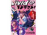 【特典対象】 芹澤優 / Yu Serizawa 1st Live Tour 2019〜ViVidコンタクト!〜 DVD ◆メーカー特典「クリアファイル(B5)」