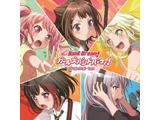 バンドリ! ガールズバンドパーティ! カバーコレクション VOL.1 CD