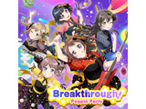 【06/03発売予定】 Poppin'Party/ Breakthrough! Blu-ray付生産限定盤