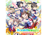 【06/24発売予定】 Poppin'Party/ Breakthrough! 通常盤