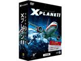 フライトシミュレータ X プレイン 11 日本語版 (未開封)
