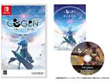 COGEN: 大鳥こはくと刻の剣 限定版 【Switchゲームソフト】