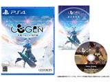 COGEN: 大鳥こはくと刻の剣 限定版 【PS4ゲームソフト】