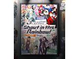 【特典対象】【10/28発売予定】 にじさんじ / JAPAN TOUR 2020 Shout in the Rainbow!  BD ◆ソフマップ・アニメガ特典「B1布ポスター」