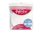 NOx吸着防臭フィルター (10枚入り)