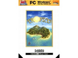 トロピコ 日本語版 Windows用 廉価版
