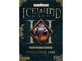 ICEWIND DALE2 日本語版