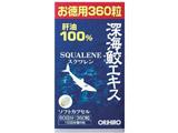 深海鮫エキスカプセル徳用 360粒