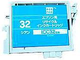 【リサイクル】 ECI-E32C (エプソン ICC32対応/リサイクルインクカートリッジ/シアン)