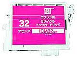 【リサイクル】 ECI-E32M (エプソン ICM32対応/リサイクルインクカートリッジ/マゼンタ)