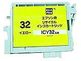 【リサイクル】 ECI-E32Y (エプソン ICY32対応/リサイクルインクカートリッジ/イエロー)