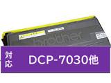 【リサイクル】 ECT-BR26(ブラザー TN-26J対応/リサイクルトナーカートリッジ)