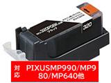 【リサイクル】 ECI-C320B (キヤノン BCI-320PGBK対応/リサイクルインクカートリッジ/顔料ブラック)