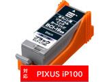 【リサイクル】 ECI-C19B (Canon BCI-19BK対応リサイクルインク/ブラック)