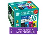 【リサイクル】 ECI-BR164P/BOX (ブラザー LC16-4PK対応/リサイクルインクカートリッジ/4色BOXパック)