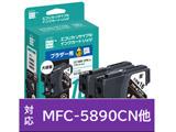 【リサイクル】 ECI-BR16B2P (ブラザー LC16BK-2PK対応/リサイクルインクカートリッジ/ブラック2本パック)