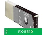 ECI-E54LL-B 互換プリンターインク ブラック
